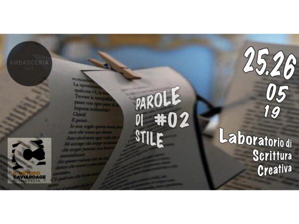 Laboratorio di scrittura creativa a trieste il 25 e 26 maggio 2019