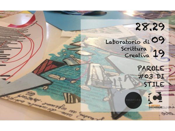 Laboratorio di scrittura creativa Parole di Stile #03 ad Aurisina (Trieste) il 28 e 29 settembre 2019