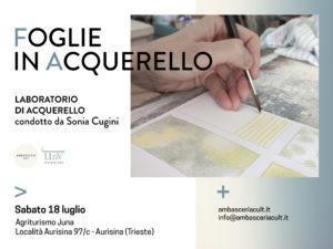 FoglieAcquerello-Banner-eshop_1333x1000px