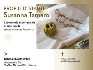 IstantiTamaro-Banner-eshop_1333x1000px