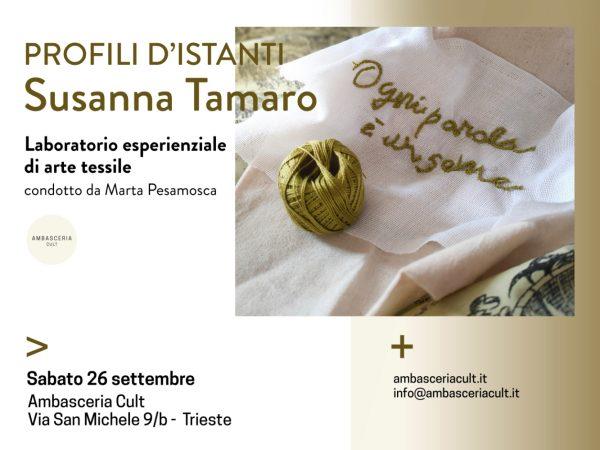 Laboratorio esperienziale di arte tessile il 26 settembre 2020 condotto da Marta Pesamosca a Trieste